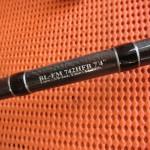 ブラックレーベルBL-FM742HFB