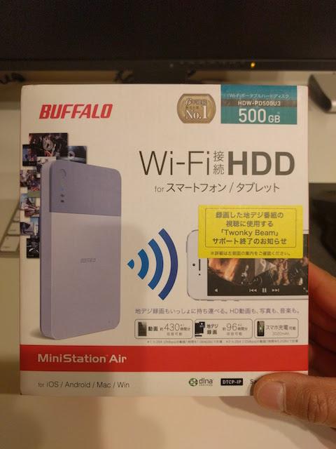 BUFFALO ミニステーション エア Wi-Fi接続ポータブルHDD 500GB HDW-PD500U3