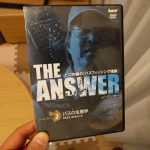 ヒロ内藤「THE ANSWER - Game 1」