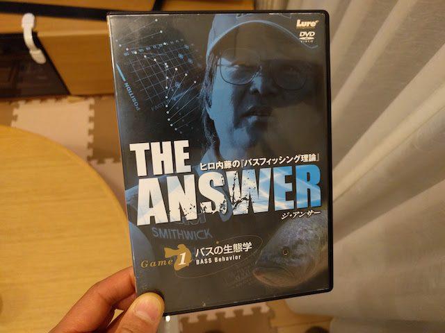 ヒロ内藤「THE ANSWER - Game 1」