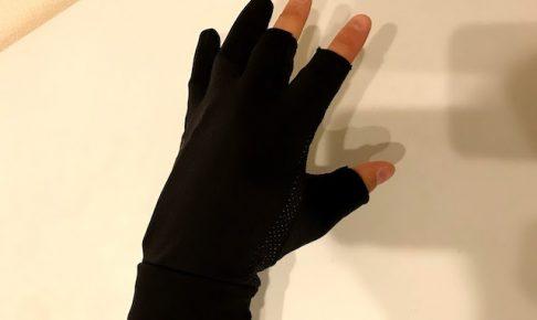 釣り 冬 手袋 グローブ